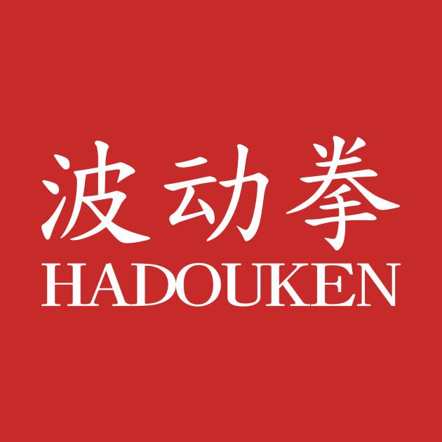Hadouken Kanji (white) T-Shirt
