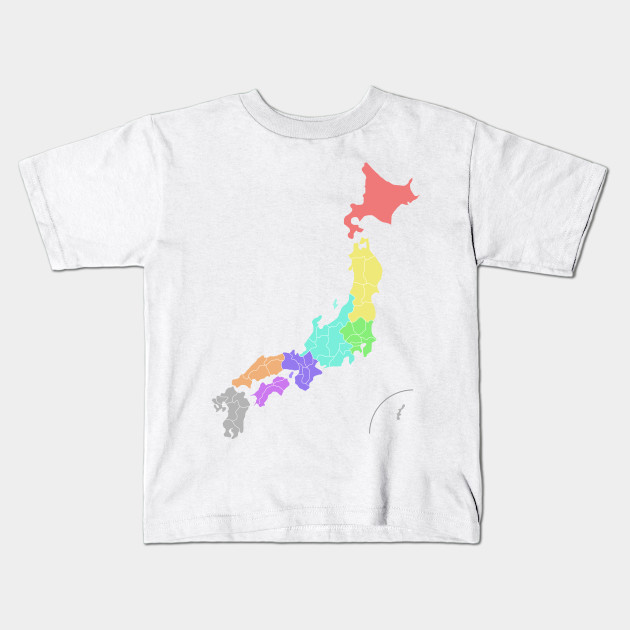 Limited Edition Exclusive Map Of Japan Colour Map Of Japan