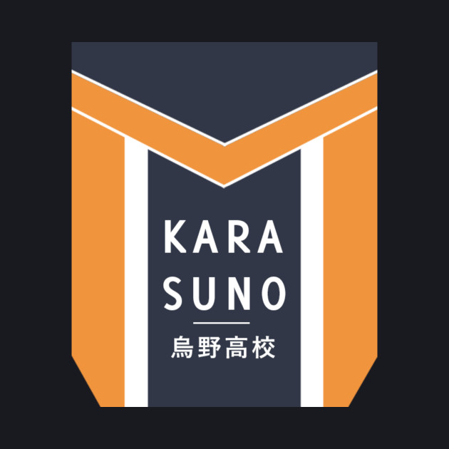 Haikyuu!! Karasuno Uniform