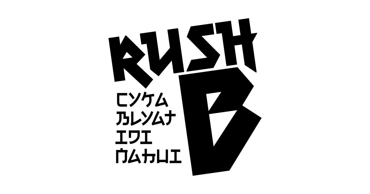 cyka blyat russian mugs teepublic