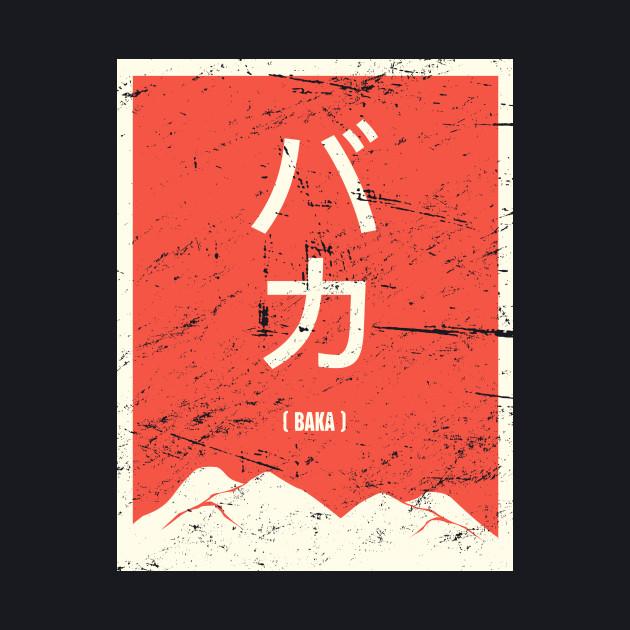 """Baka"" Retro Japanese Anime Design"
