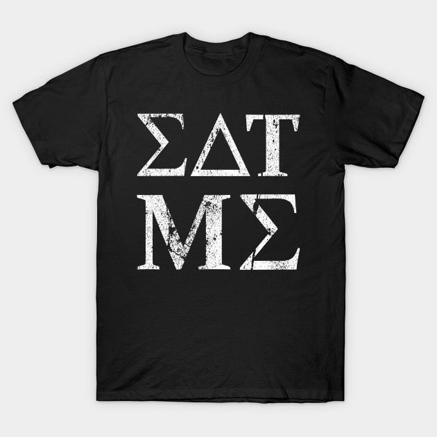 Eat Me Greek Alphabet Funny Insult by thewrightsales