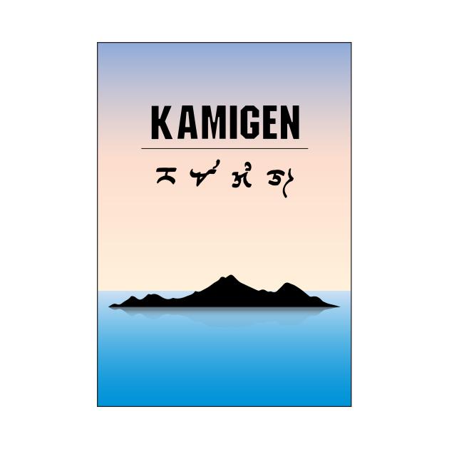 Kamigen Book Cover