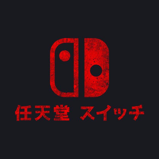 Nintendo Switch - Red Japanese Logo - Dirty
