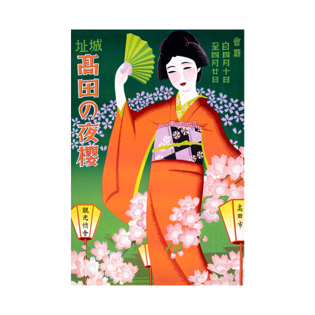 Vintage Travel Poster Japan Woman