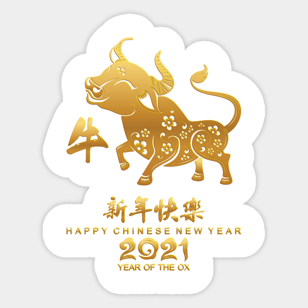 Chinese New Year Of The Ox 2021 2022 Zodiac Lunar Year Gift 2021 Year Of The Ox Chinese New Year Sticker Teepublic