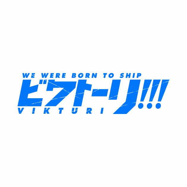 Yuri on Ice - Vikturi Shirt (Blue Text)