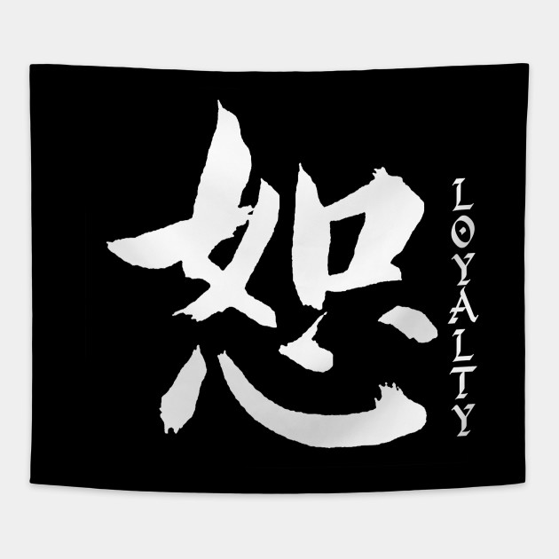 Loyalty Japanese Symbol Loyalty Tapestry Teepublic