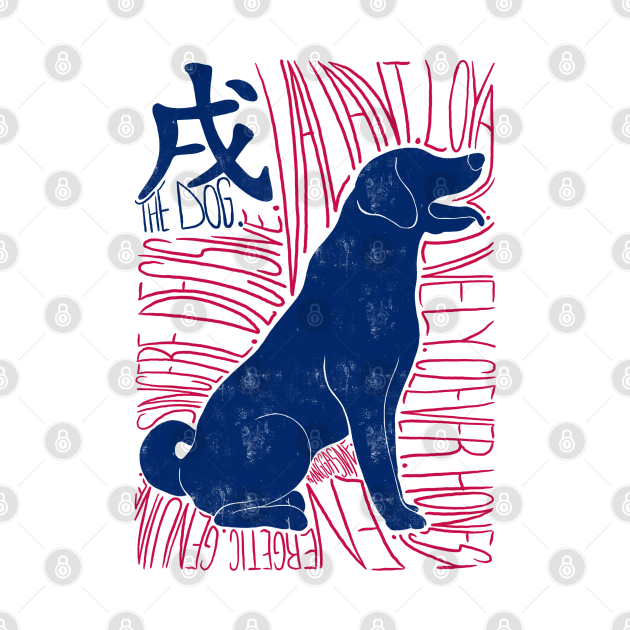 The Dog Shio Chinese Zodiac Sign