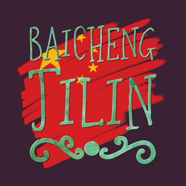 Whores Baicheng