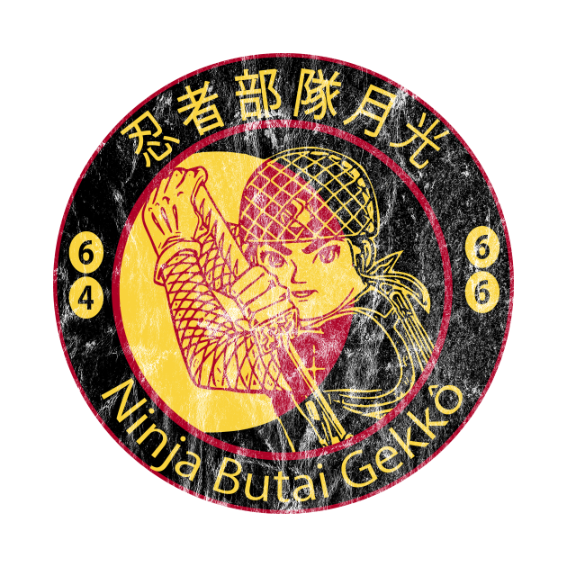 Ninja butai gekkô / 忍者部隊月光