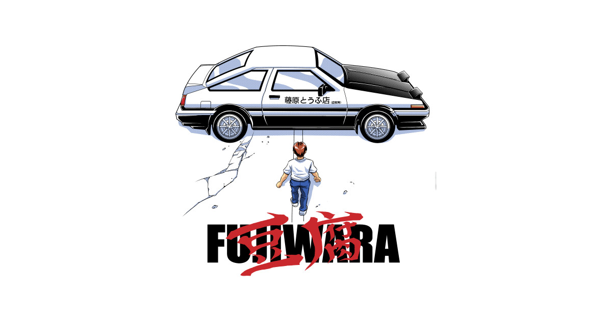 fujiwara initial d t shirt teepublic. Black Bedroom Furniture Sets. Home Design Ideas