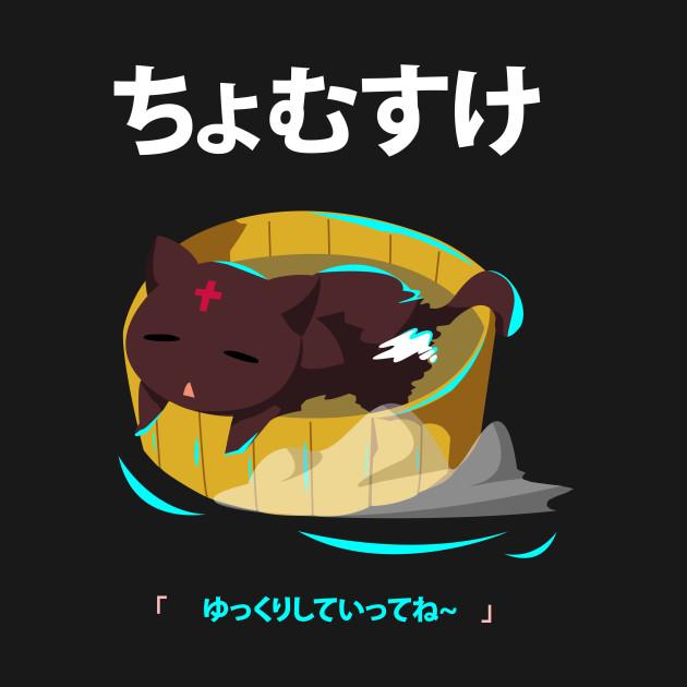 Chomusuke