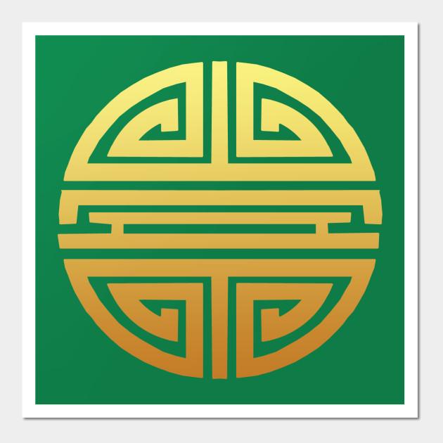 Chinese Longevity Symbol 2 - Shou 2 - Shou - Wall Art | TeePublic