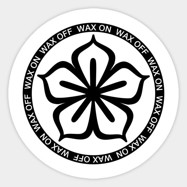 Lotus flower - Karate Kid - Sticker | TeePublic