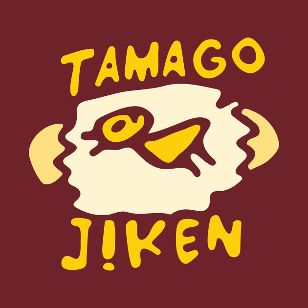 Tamago Jiken Luffy Childhood