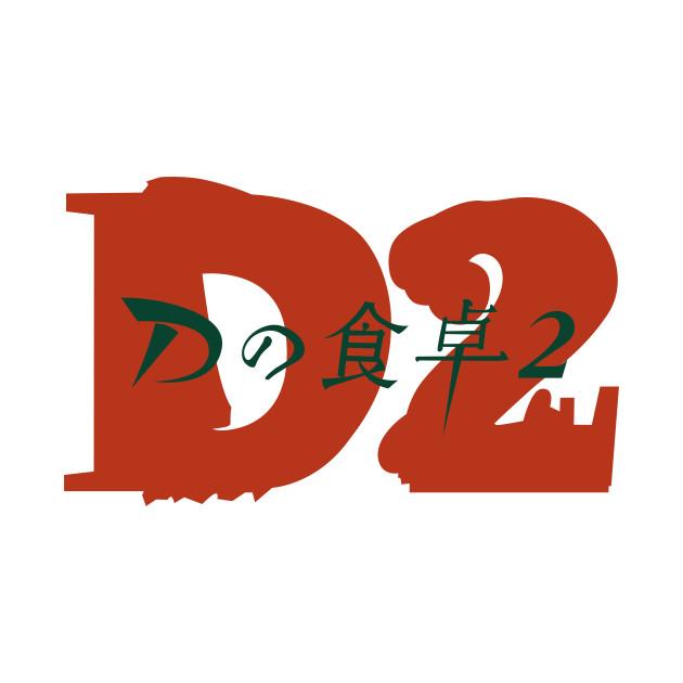 D2 - JPN Cover ver.