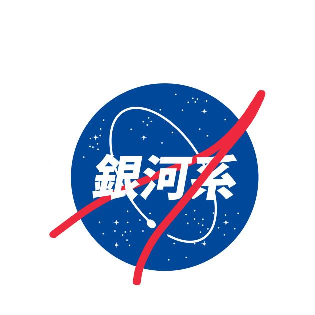 nasa x japan