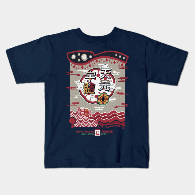 Tengen Uzui Breath Of Sound Demon Slayer Kids T Shirt Teepublic His eyes first took in the sight of uzui, and the wounds that stretched over his ribs, the puddle of blood underneath him slowly growing. teepublic
