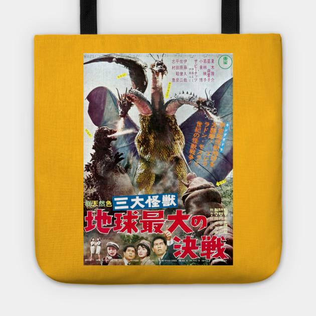 Godzilla Vs. King Ghidorah Poster