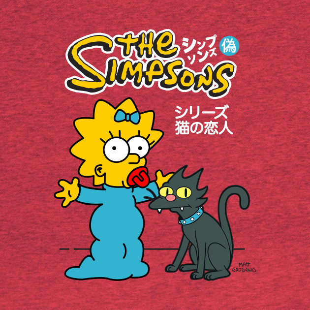 Simpsons Sweet Fake Lover