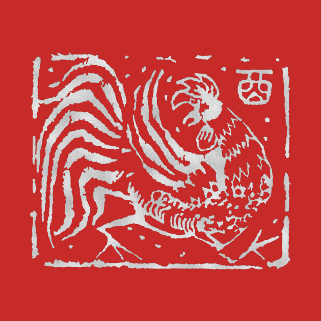 Chinese Zodiac Rooster Symbol Chinese Zodiac Rooster Symbol T