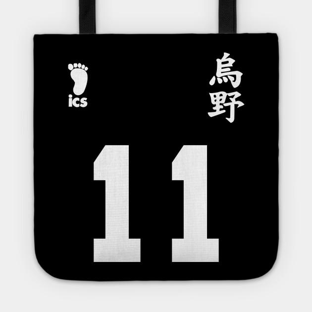 Haikyuu Karasuno Tsukishima Jersey