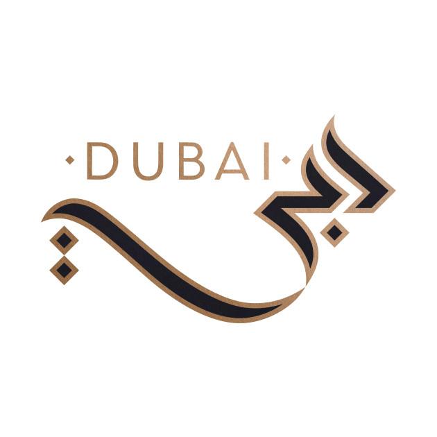 Your way to learn Arabic | 2learnarabic.com
