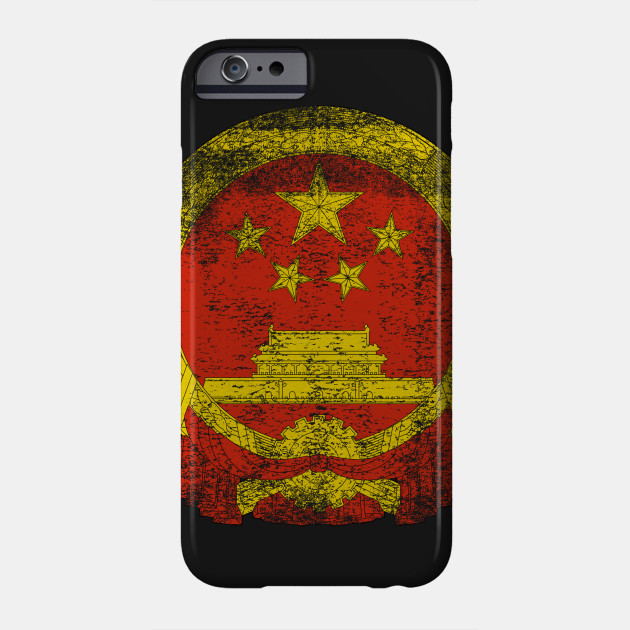 Chinese Coat Of Arms China Symbol Half Chinese Half American