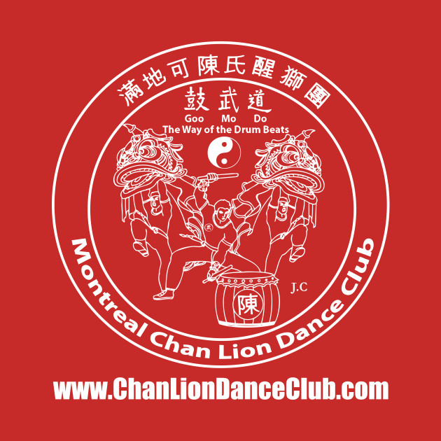 Chan Lion Dance Club Logo (White)