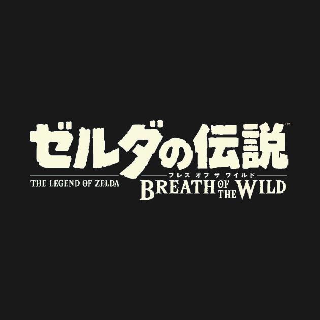 The Legend of Zelda: Breath of the Wild (Japanese Logo)