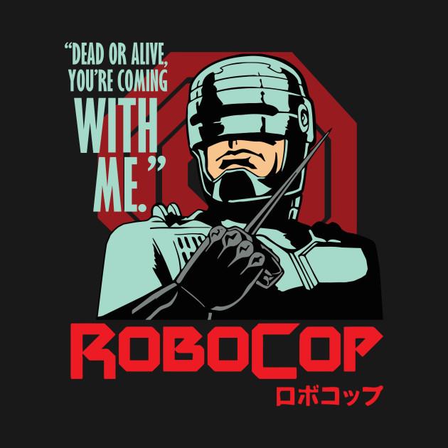 Robocop Quote T-Shirt