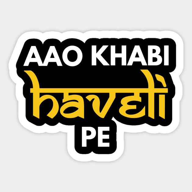 Pe In Hindi – Meta Morphoz