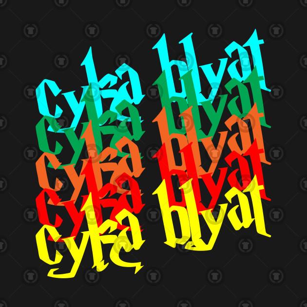 Cyka Blyat T Shirt