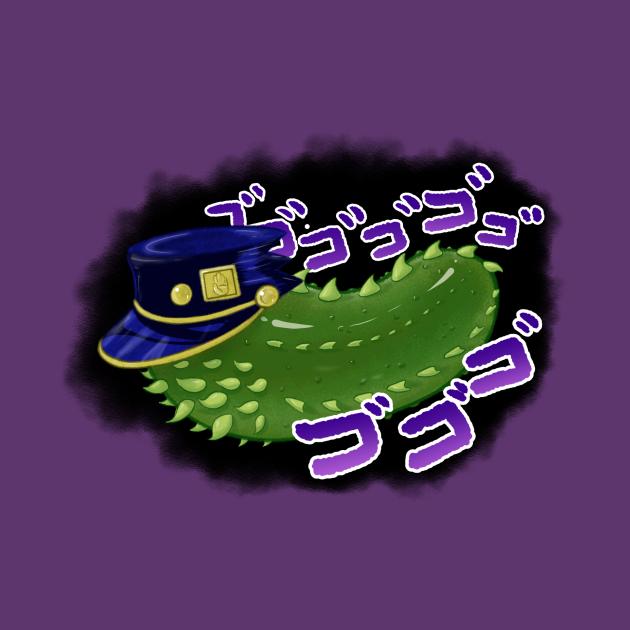 Pickle Jo Jho