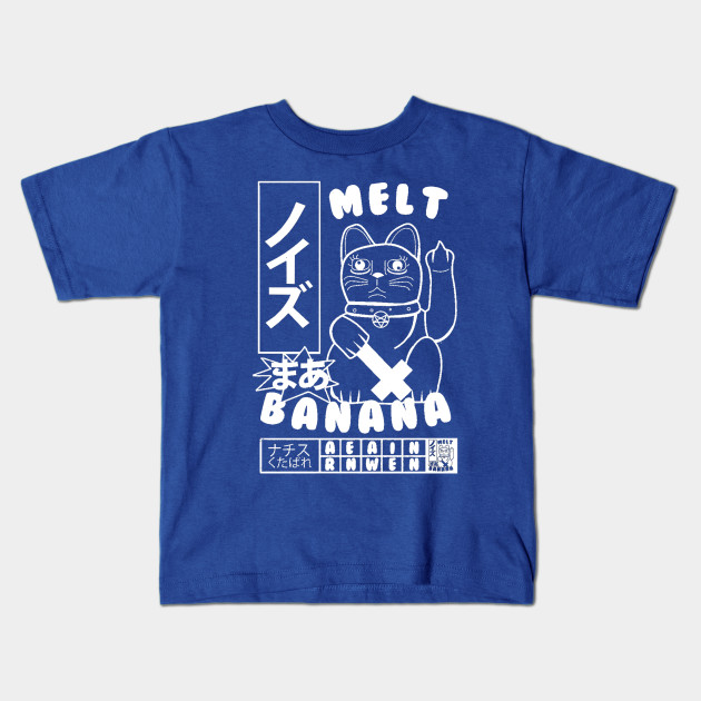 4b64062c4 Melt Banana - Japanese - Kids T-Shirt | TeePublic