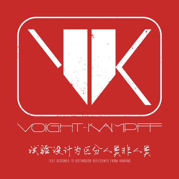 Voight-Kampff (aged look)