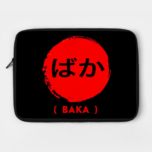 Baka Japanese Characters