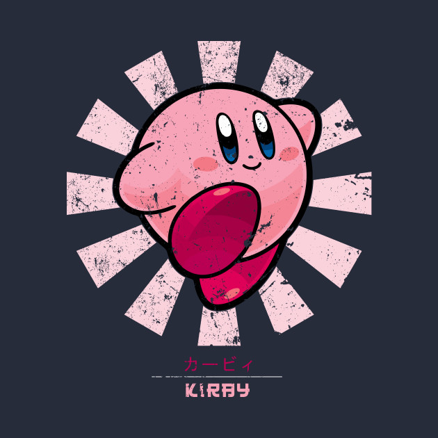 Kirby Retro Japanese
