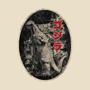 Gojira - Godzilla in Tokyo (Distressed) t-shirts