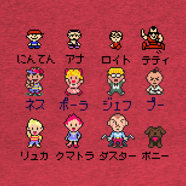 MOTHER EARTHBOUND PROTAGONIST