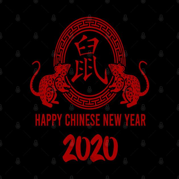 cute gift 2020 year of the rat happy lunar chinese zodiac shirt