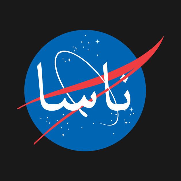 Nasa | Arabic