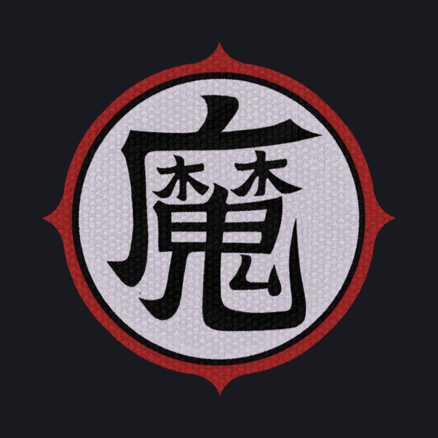 Piccolo Kanji Symbol - Dragon ball