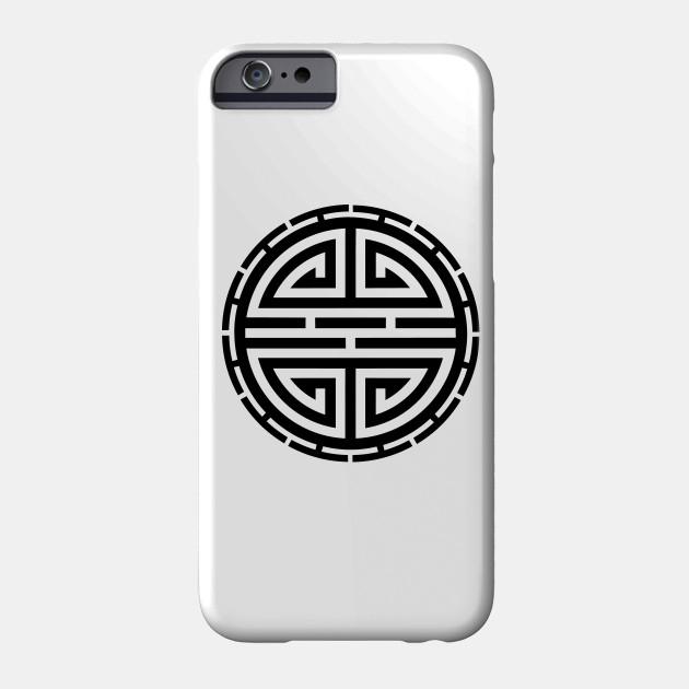 Shou Symbol Chinese Character Phone Case Teepublic