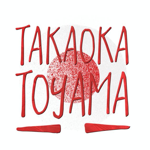Prostitutes Takaoka