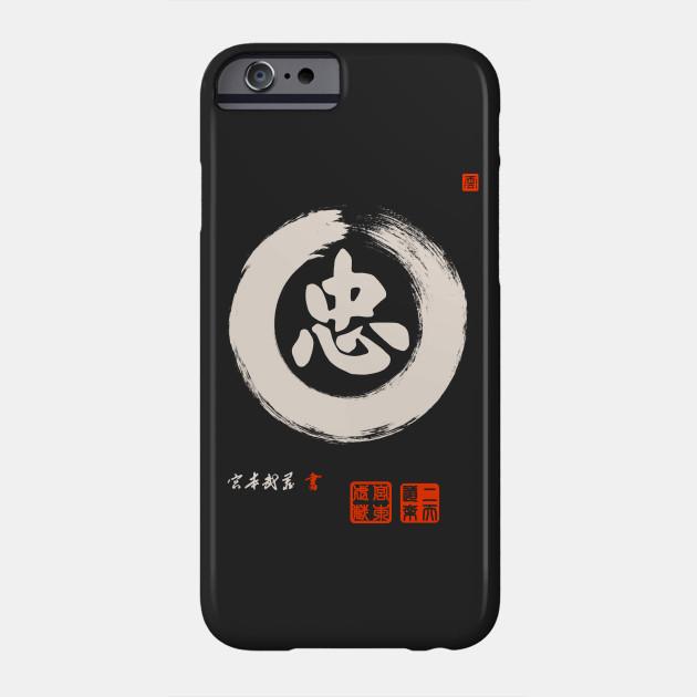 Loyalty Kanji Chu Japanese Phone Case Teepublic