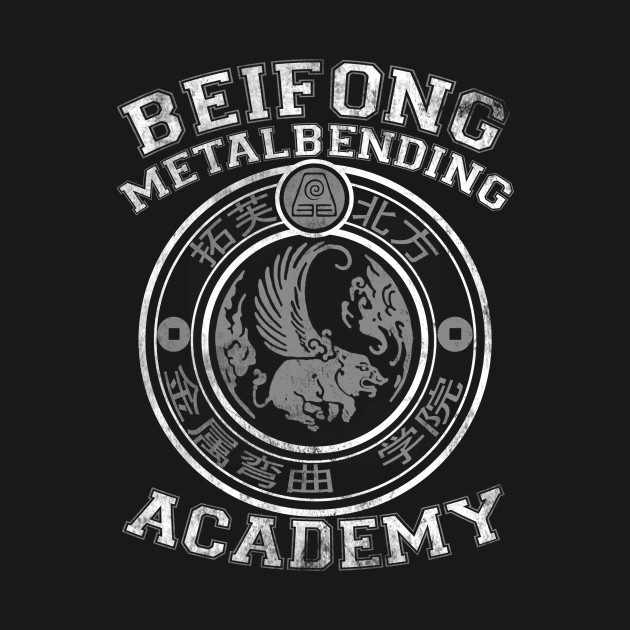 Beifong Metalbending Academy - White & Silver