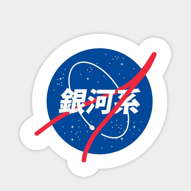 Nasa X Japan Nasa Sticker Teepublic