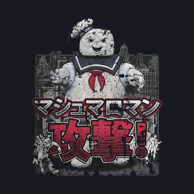 Marshmallow Man Attack! - Vintage